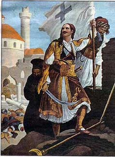 Τουρκοκρατία